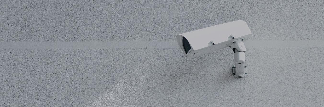 Surveillance-Header